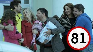 Светофор 5 сезон 81 серия