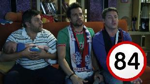 Светофор 5 сезон 84 серия