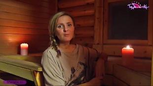 Теледетки Сезон-1 Нужна ли сауна беременной?