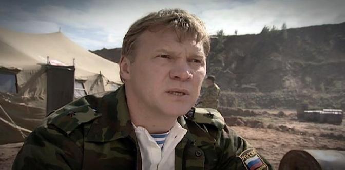 Смотреть Террористка Иванова
