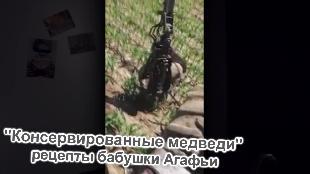 This is Хорошо Сезон-1 Головой в бидон