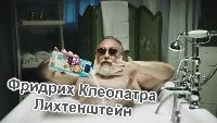 This is Хорошо Сезон-1 Суперкруто