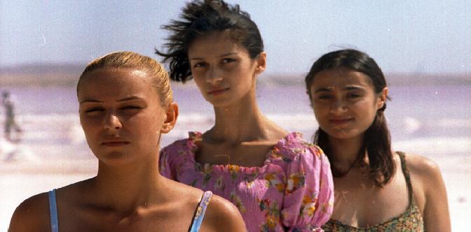 Смотреть Три девушки
