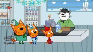 Три кота 1 сезон 10 серия. Поход в магазин