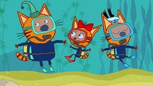 Три кота 1 сезон 32 серия. Дайвинг