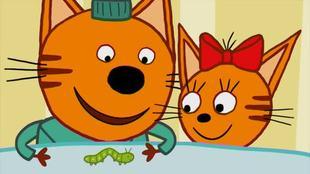 Три кота 1 сезон 37 серия. Бабочка
