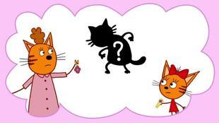 Три кота 1 сезон 38 серия. Таинственный вор