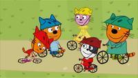 Три кота 1 сезон 6 серия. Велосипед