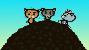 Три котёнка Сезон 4 Серия 2. Мой голову