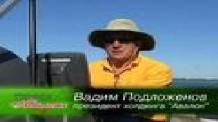 Трофеи Авалона Сезон-1 Ловля судака на троллинг