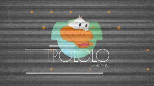 Трололо Сезон-1 Серия 1