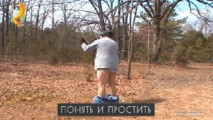 Трололо Сезон-1 Серия 15