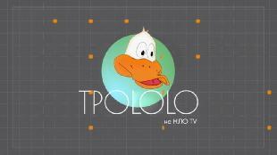 Трололо Сезон-1 Серия 16