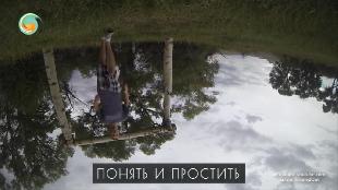 Трололо Сезон-1 Серия 41