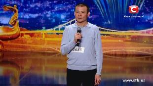 Україна має талант Україна має талант Чувствительная песня в исполнении Нго Чи Хоа - Кастинг в Харькове