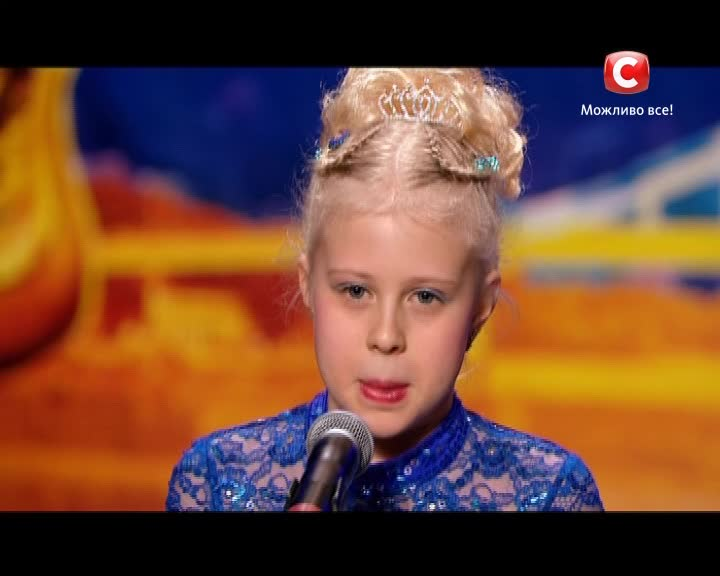 Україна має талант Україна має талант В Украине есть талант/Выпуск 1 (2 часть)