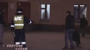 Улетное видео по-русски! 1 сезон 29 выпуск