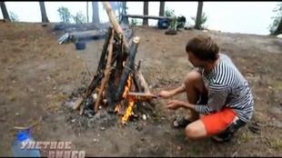 Улетное видео по-русски! 1 сезон 48 выпуск