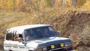 Улетное видео по-русски! 4 сезон 458 выпуск