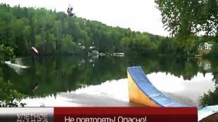 Улетное видео по-русски! 4 сезон 485 выпуск