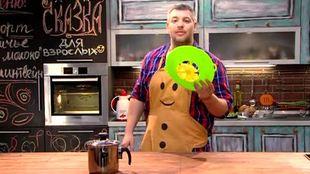 Умная кухня 1 сезон 14 выпуск