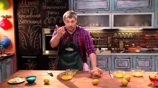 Умная кухня 1 сезон 5 выпуск