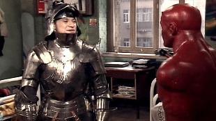Универ Сезон 1 серия 39: Рыцарь