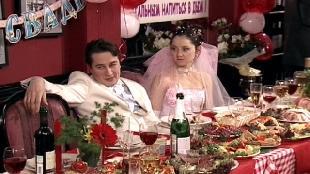 Универ Сезон 2 серия 37: Свадьба Тани