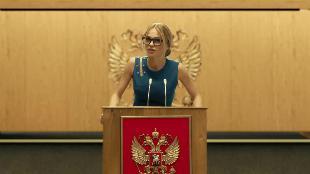 Универ Сезон 7 Новая общага, 7 сезон, 12 серия