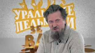 Уральские пельмени 1 сезон Зе BAD - худшее!