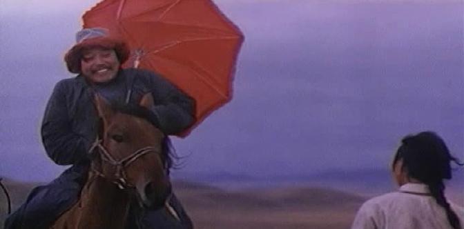 Смотреть Урга: Территория любви (1991)
