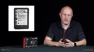 В цепких лапах Сезон-1 Чудесное превращение iPhone в кирпич, сэр Чарльз Дарвин и идиоты
