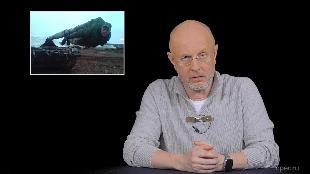 В цепких лапах Сезон-1 Гири с характером Heavy Metal