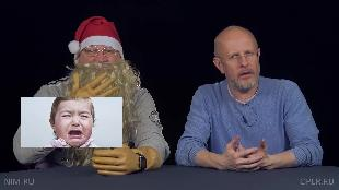 В цепких лапах Сезон-1 Новогодние подарки, часть 3. Настольная игра, Skylanders и часы ASUS VivoWatch
