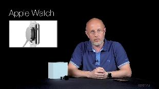 В цепких лапах Сезон-1 Умные часы Apple Watch