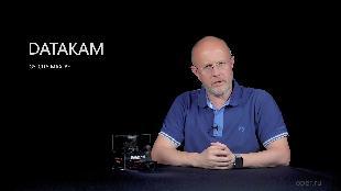 В цепких лапах Сезон-1 Видеорегистратор DATAKAM G5
