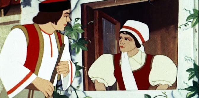 Смотреть Валидуб. Советский мультфильм. Чешская сказка.