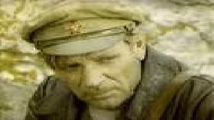 Вечный зов Сезон-1 В каменном мешке