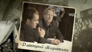 Вера, надежда, любовь Сезон 1 Серия 2