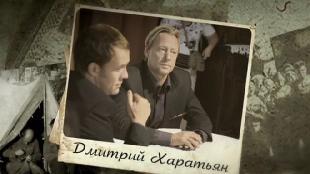 Вера, надежда, любовь Сезон 1 Серия 3