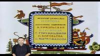 Веселая карусель (Сурдоперевод) Сезон 1 Веселая карусель - 4