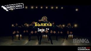 Видеосалон Сезон-1 Русские клипы глазами канадских альтернативщиков Three Days Grace