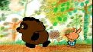Винни Пух и все-все-все Сезон-1 Винни Пух идет в гости
