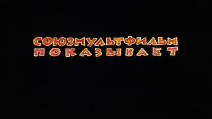 Винни Пух (Сурдоперевод) Сезон 1 Винни Пух