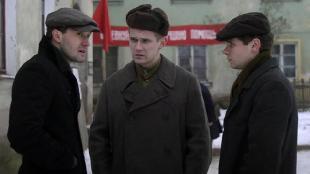 Военная разведка 1: Западный фронт Сезон-1 Серия 5.