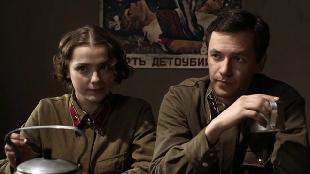 Военная разведка 2: Первый удар Сезон-1 Серия 7.