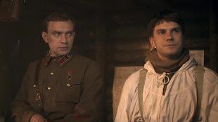 Военная разведка 3: Северный фронт Сезон-1 Серия 3.