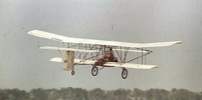 Смотреть Воздухоплаватель