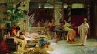Всемирная картинная галерея Сезон-1 Генрих Семирадский. Адриан и Октавия