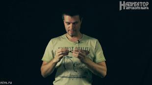 Вскрытие покажем Сезон-1 Коллекционная версия UNCHARTED: The Nathan Drake Collection